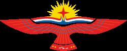 European Syriac Union Nederland